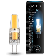 Лампа Gauss LED G4 12V 2W 200lm 4100K силикон 207707202