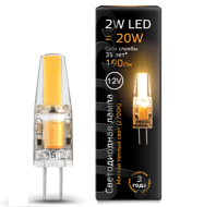 Лампа Gauss LED G4 12V 2W 190lm 2700K силикон 207707102