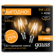 Комплект Gauss LED Filament Globe E14 5W 2700K 105801105P