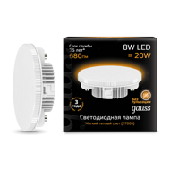 Лампа Gauss LED GX53 8W 2700K 108008108