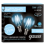 Комплект Gauss LED Filament Globe E14 5W 4100K 105801205P
