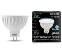 Лампа Gauss LED MR16 GU5.3 7W 630lm 4100K 101505207
